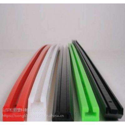 颜色齐全耐磨自润滑聚乙烯链条导轨专业厂家电话