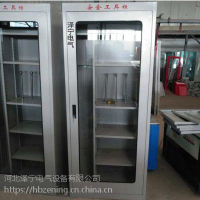 安全工具柜生产厂家 价格优惠安全工具柜 防潮防尘工具柜