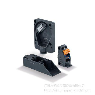 德国IFM/易福门 位置传感器附件 - 安装座 E12153