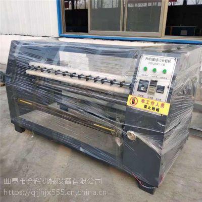 供应纠偏自动分切机 薄膜分切机 价格优惠