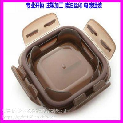 塑胶模具设计加工PP透明保鲜盒ABS杯盖塑料件 注塑模具厂