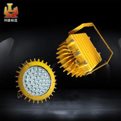 广东LED防爆泛光灯厂家 LED防爆灯哪里买