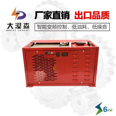 成都电动汽车27极纯铜电芯6KW48V省油智能増程器大漠森厂家直销