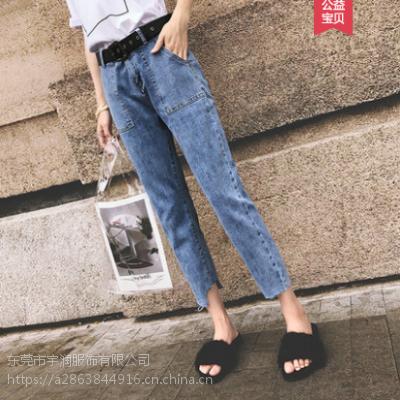 便宜库存牛仔裤处理低价便宜清仓尾货牛仔裤九分裤清货5元以下