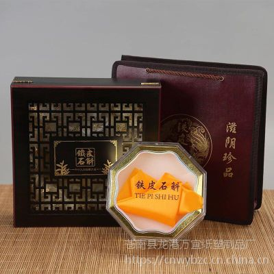 浙江铁皮石斛木盒包装,平阳木盒包装,茶叶木盒包装