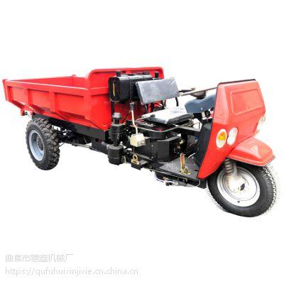 水田可使用的柴油自卸三轮车/工程U型料斗柴油三轮车/家用拉粮食运输柴油后卸三轮车