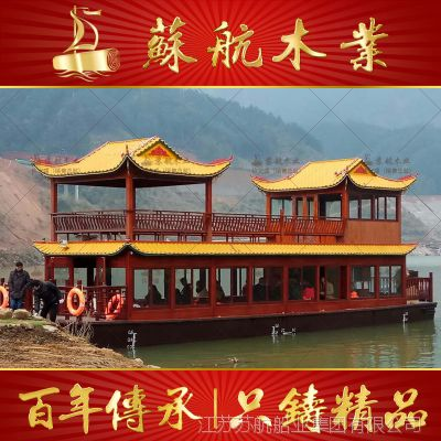 双层画舫船 定制12米大型观光餐饮游船景区电动观光船