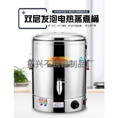 304不锈钢电热蒸煮多用桶 30L-80L 潮州保温桶厂家