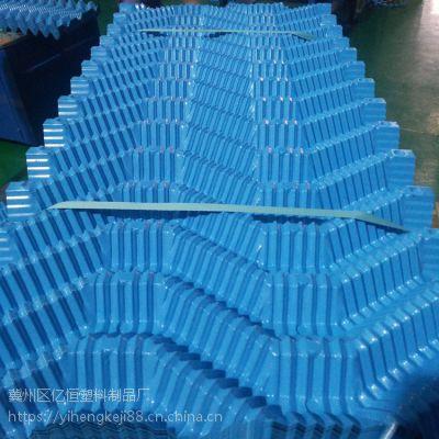 【冷却塔S波填料】涿鹿冷却塔S波填料厂家安装更换