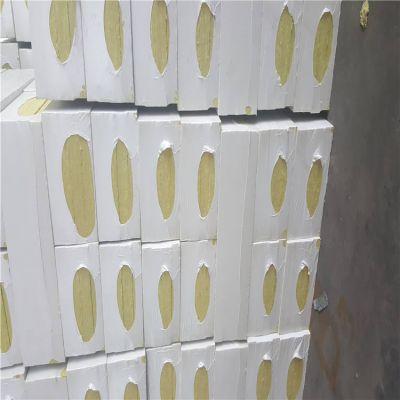 设备吸音减震岩棉板8公分厂家