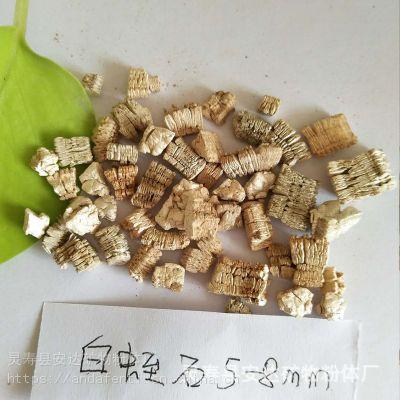 供应蛭石1-3mm 超细蛭石粉800目 型号齐全