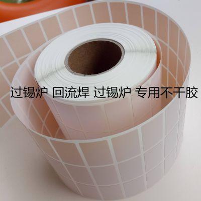 高温标签、用于PCB线路板过锡炉、过波峰焊、过回流焊、耐300度