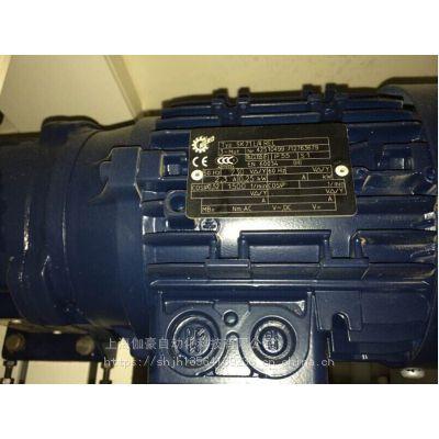 德国进口SK63S/4诺德电机