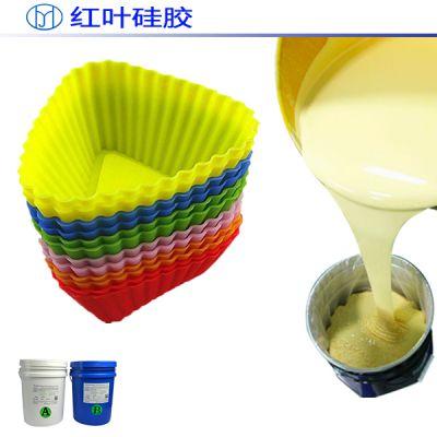 道康宁液体硅胶原料 耐高低温硅胶