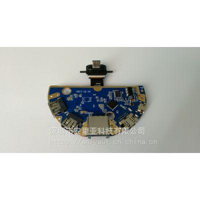 type-c HUB方案 三星S8/S9/S10拓展坞主板支持PD快充,QC AFC快充
