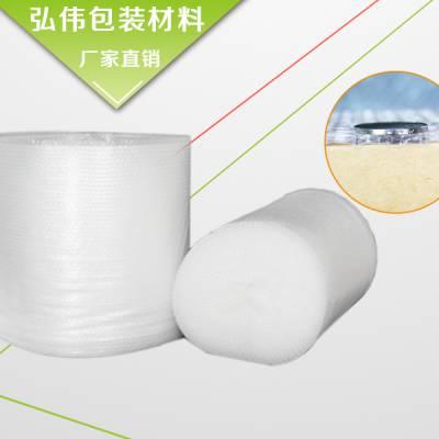 防静电气泡膜价格-弘伟气泡膜可定制-渭南气泡膜价格