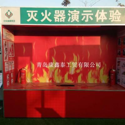 安全体验馆厂家批发 工地建筑施工安全 灭火器演示体验