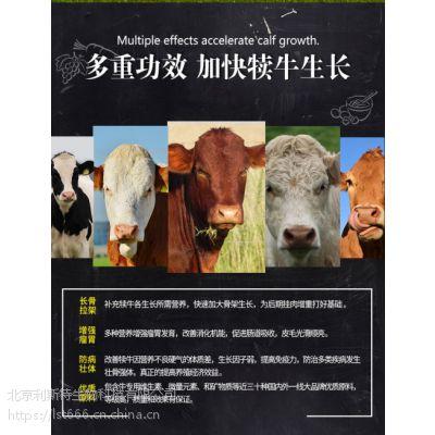 哪个牌子小牛料好 预防犊牛拉稀的预混料