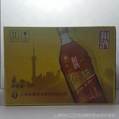 金色年华八年陈500ml X12瓶江浙沪皖免邮 长期供应