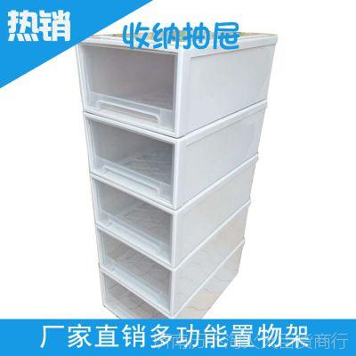 透明抽屉式收纳盒塑料收纳箱自由组合柜子优质pp衣柜收纳整理盒
