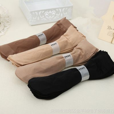 丝袜短袜女短丝袜春夏季超薄款防勾丝冰丝袜子女短袜黑色肉色