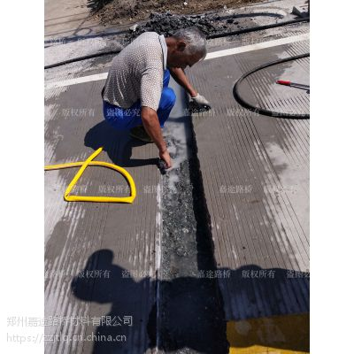 市政公路水泥路面裂缝怎么办?嘉途路桥水泥路面修补王