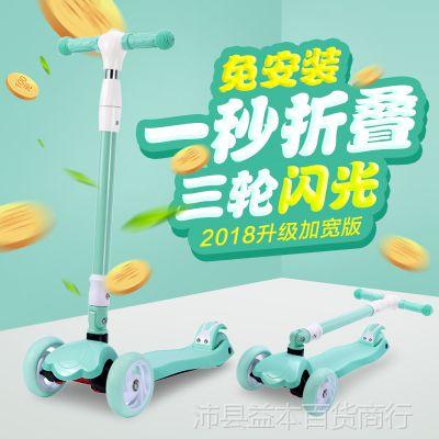 宝宝滑板车 闪光1-3岁儿童初学者2-6岁男孩女孩加宽折叠3轮脚踏车