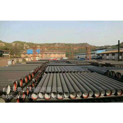 球墨铸铁管价格/球墨铸铁管厂家山东旺鲁金属制品有限公司