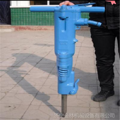 山东省元旦促销气动风镐 b67C破碎机 生产凿岩设备