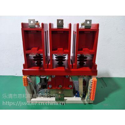 高压电力控制设备专用接触器CKG3-160/7.2J真空接触器