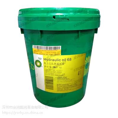 碧辟海得力液压油 BP Hydraulic Oil 68 抗磨液压油