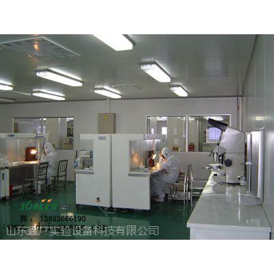 山东鑫广供应实验室净化工程
