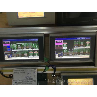 供应韩国M2I触摸屏XTOP08TV-ED TOP5TA(S-8) XTOP08TV-E,可维修测试