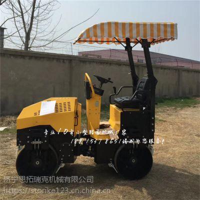 ST2000山东济宁思拓瑞克2吨全液压座驾压路机双钢轮震动小碾子光轮压土机