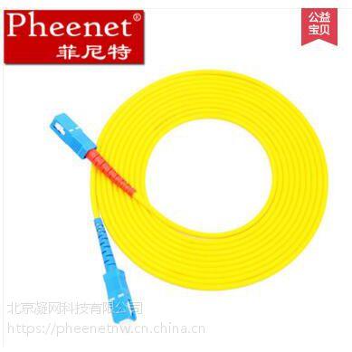 菲尼特光纤综合布线方案家庭网络布线方案网络建设方案