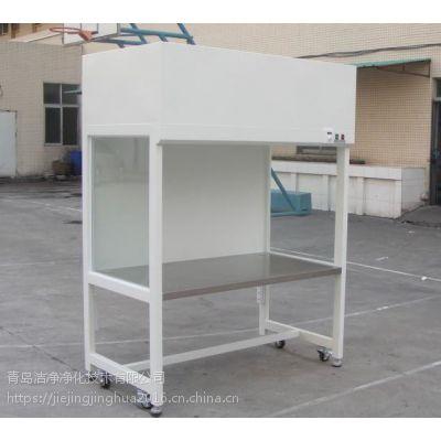 供应临沂无尘室装修之洁净工作台使用