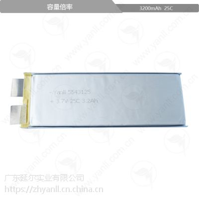 5543125高倍率聚合物锂电芯3200mAh 25C