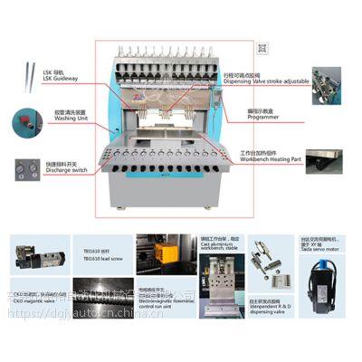 12色滴胶机专业定制 pvc钥匙扣胶章手环多色点胶 金裕精机