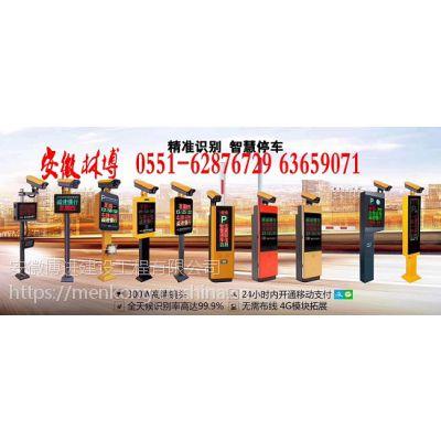 【宿州多功能停车场系统】博进宿州远距离车牌识别停车系统