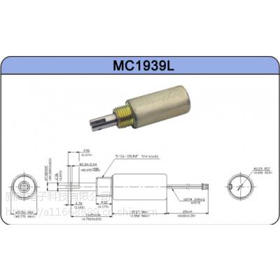 MC1939L管状式电磁铁