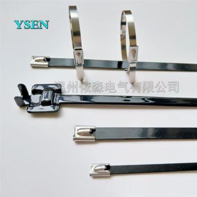 浙江304喷塑不锈钢扎带 温州绑扎带专业生产厂家 4.6*300MM特价直销