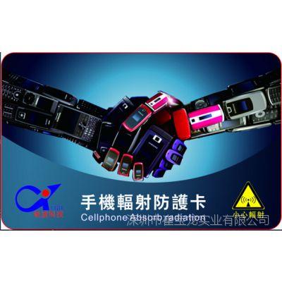 吸收电磁波卡,防辐射专用卡,吸波材料具体应用在PVC卡片里