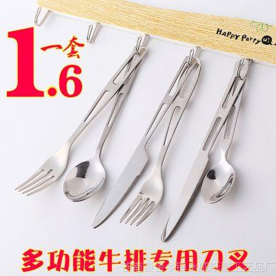 不锈钢刀叉勺餐具套装 赠品专用酒店西餐牛排刀叉勺可定制logo