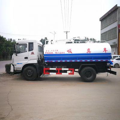吸粪车 大型 8吨L污水清理车 功能齐全
