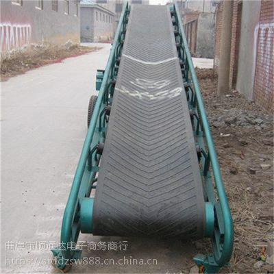 安徽 污泥输送机 挡边斜坡皮带机价格
