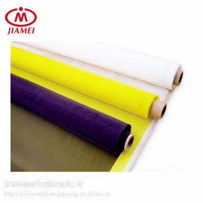 印花、薄膜开关、线路板专用350目丝印网纱 420目高张力涤纶丝网价格