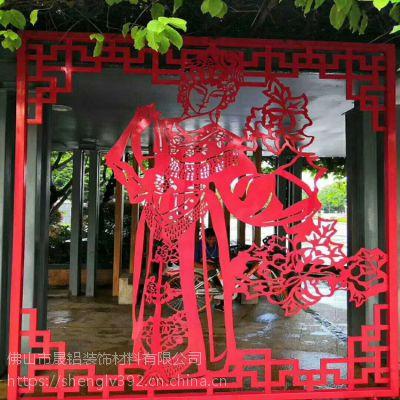 室内外弧形铝单板 造型幕墙铝单板 5.0mm厚铝单板雕花 金属建材