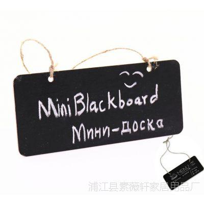 涂鸦写字板咖啡厅展示留言看板办公挂式小黑板带绳子18.5*8CM