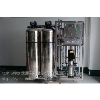 反渗透纯水机 反渗透纯水设备 反渗透品牌 商用 反渗透纯水机QYDRO-250L/H