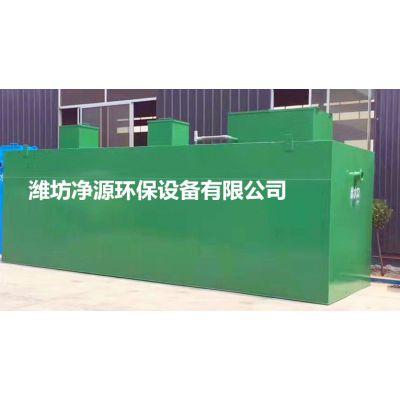 卤肉食品厂污水处理设备操作规章制度-净源